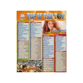 Top Of The Top Vol 1-7 500 Songs Leadvocal On/Off